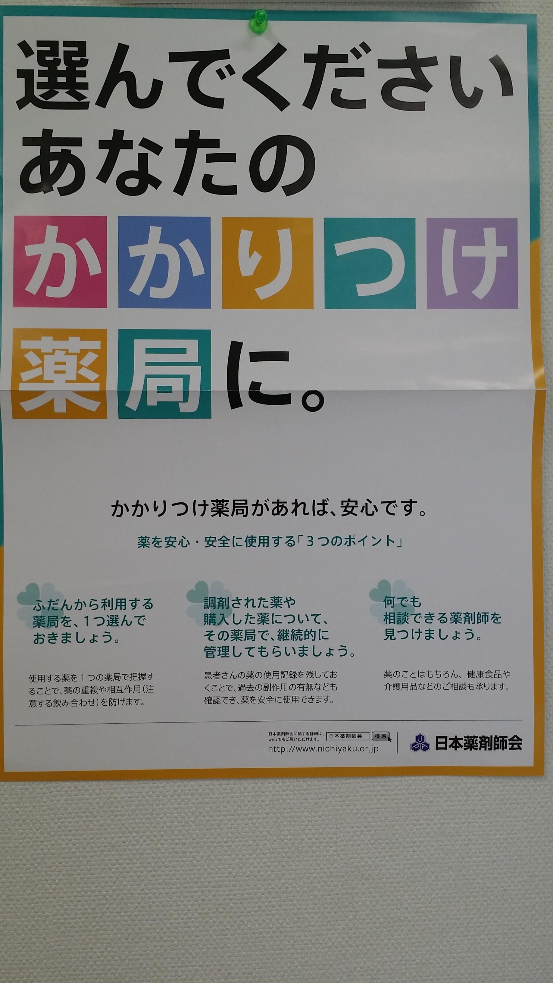 20160108_155407