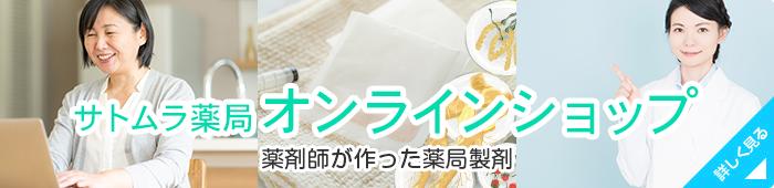 shop_banner